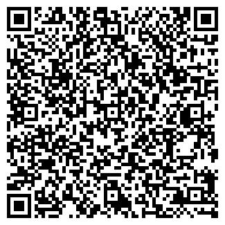 QR-код с контактной информацией организации ОСТРОВ КЕНГУРУ