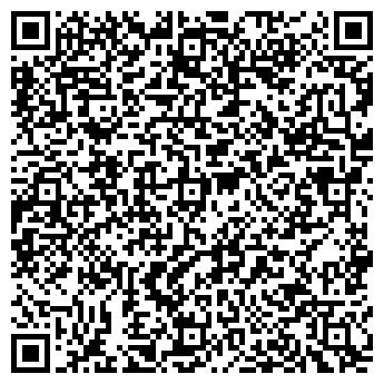 """QR-код с контактной информацией организации ООО Ателье мебели """"ТАТЬЯНА"""""""