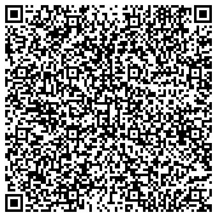 QR-код с контактной информацией организации ФГБОУ ДПО «Российская инженерная академия менеджмента и агробизнеса»