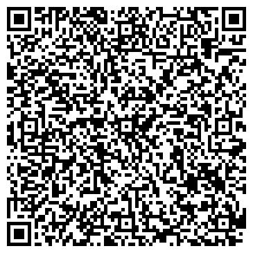 """QR-код с контактной информацией организации ДЕТСКИЙ САД № 896 """"КОЛОБОК"""""""