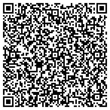 QR-код с контактной информацией организации КОЛОСОК, ДЕТСКИЙ САД № 16