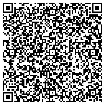 QR-код с контактной информацией организации ПОДСНЕЖНИК, ДЕТСКИЙ САД № 14