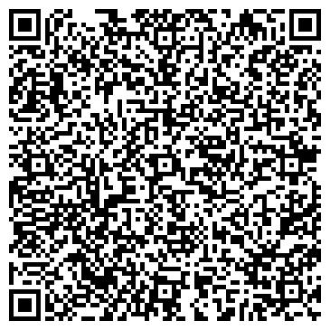 QR-код с контактной информацией организации ДЮЙМОВОЧКА, ДЕТСКИЙ САД № 53