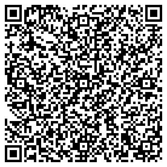 QR-код с контактной информацией организации ЁЛОЧКА, ДЕТСКИЙ САД № 66