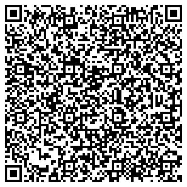 QR-код с контактной информацией организации ЗОЛОТАЯ РЫБКА, ЦЕНТР РАЗВИТИЯ РЕБЁНКА - ДЕТСКИЙ САД № 4