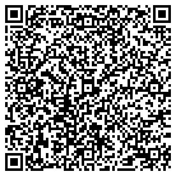 QR-код с контактной информацией организации МАЛЬВИНА, ДЕТСКИЙ САД № 64