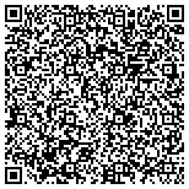 """QR-код с контактной информацией организации Центр развития ребенка - детский сад № 60 """"Огонек"""""""