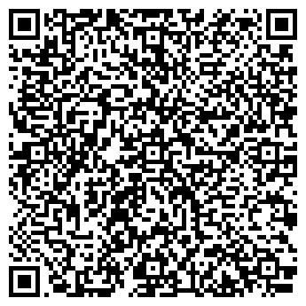 QR-код с контактной информацией организации РОМАШКА, ДЕТСКИЙ САД № 23