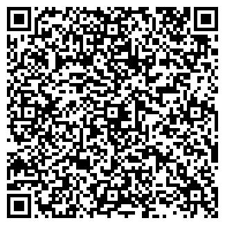 QR-код с контактной информацией организации ООО СТИ-МЕД-СОРБ