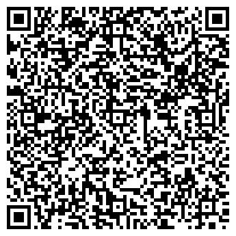 QR-код с контактной информацией организации СВЕТЛЯЧОК, ДЕТСКИЙ САД № 54