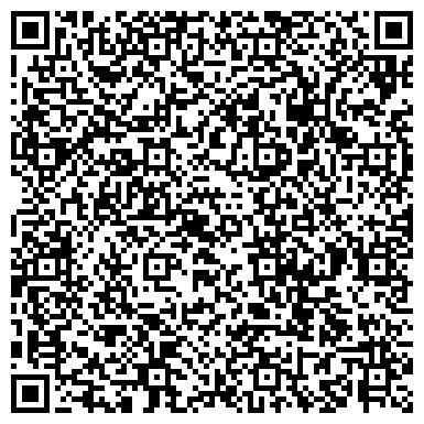 QR-код с контактной информацией организации БЭЙРЭЛЬ ТЕЛЕКОМ