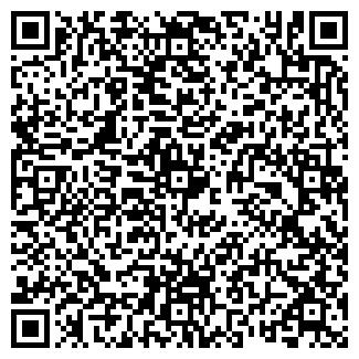 QR-код с контактной информацией организации ИНТРАЛАН