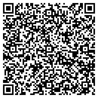 """QR-код с контактной информацией организации """"Аквариум"""""""