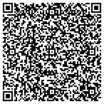 """QR-код с контактной информацией организации ООО """"Клуб-бар-ресторан-бильярд Авеню"""""""