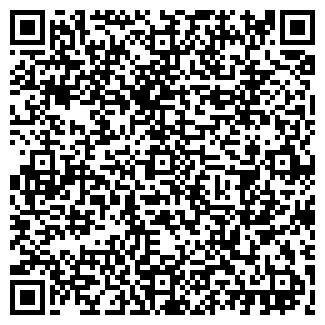 QR-код с контактной информацией организации КУТНА ГОРА