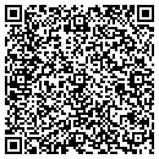 QR-код с контактной информацией организации РИАМА