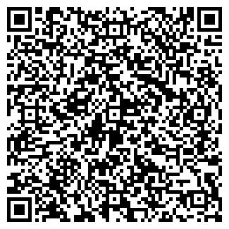 QR-код с контактной информацией организации СЕМЕЙНОЕ ТАКСИ