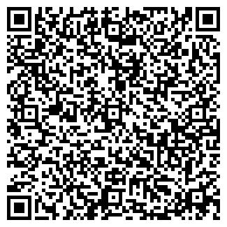 QR-код с контактной информацией организации РЭП