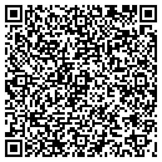 QR-код с контактной информацией организации АРМАНД