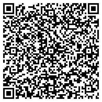 QR-код с контактной информацией организации ГРАНД КАПИТАЛ