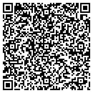 QR-код с контактной информацией организации ЖИЛКОМ