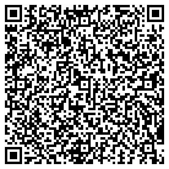 QR-код с контактной информацией организации САНРАЙДЕР