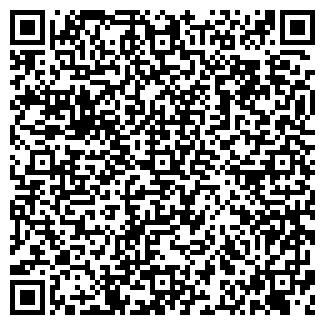 QR-код с контактной информацией организации ЗАПАДНОЕ