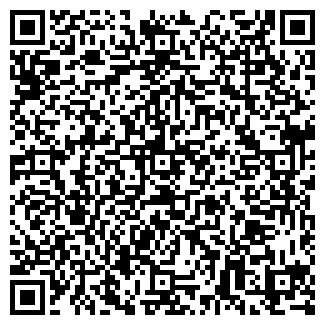 QR-код с контактной информацией организации ПРОСПЕКТ НЕДВИЖИМОСТИ
