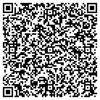"""QR-код с контактной информацией организации """"Пять Гор Пушкино"""""""