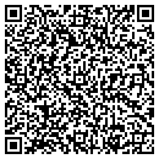 QR-код с контактной информацией организации ЮИТ ДОМ