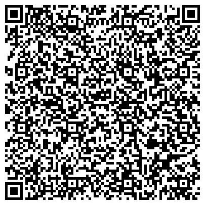"""QR-код с контактной информацией организации ПАО Компания """"Мосэнергосбыт"""" (Клиентский офис """"Одинцовский"""")"""