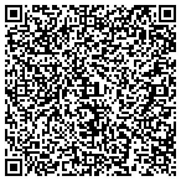 """QR-код с контактной информацией организации ОАО """"Раменская Управляющая Компания"""" (ЖЭУ №9)"""
