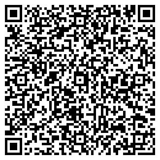 QR-код с контактной информацией организации ЖЭУ № 9