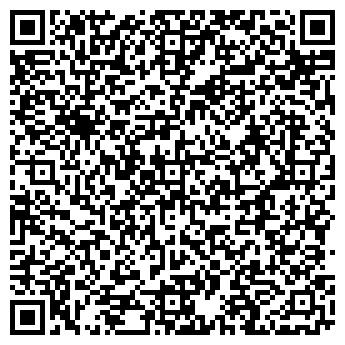 QR-код с контактной информацией организации ООО СТИМ