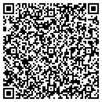 QR-код с контактной информацией организации ЖЭУ № 4