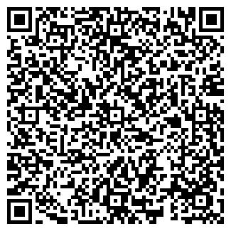 QR-код с контактной информацией организации МУП ЧУЛКОВСКОЕ ПТО КХ