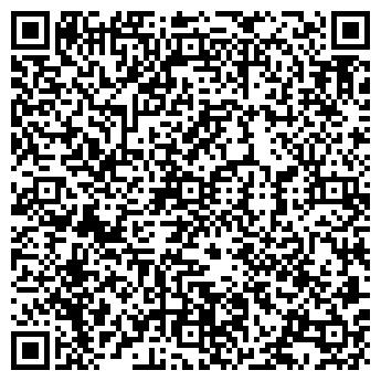 QR-код с контактной информацией организации СТРОЙТЭК