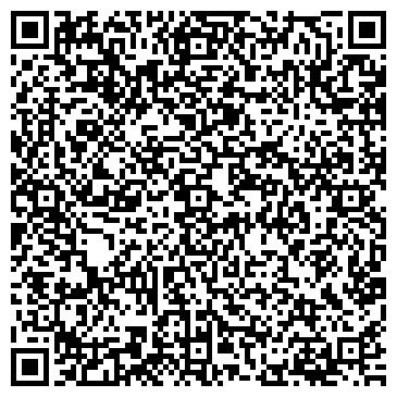 QR-код с контактной информацией организации Жилищно-эксплуатационный трест