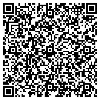 QR-код с контактной информацией организации ЖЭК № 2