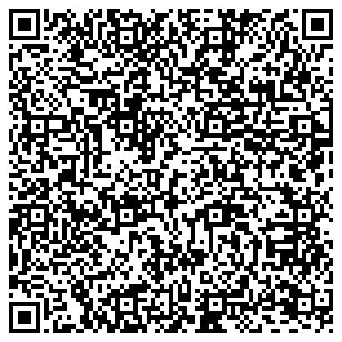 QR-код с контактной информацией организации ЖЭК № 4