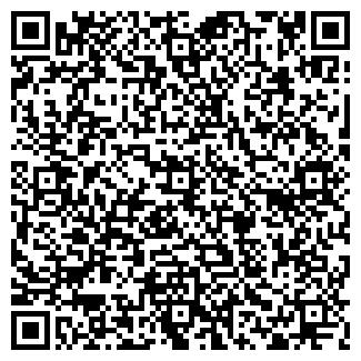 QR-код с контактной информацией организации ЖЭУ № 6