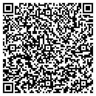 QR-код с контактной информацией организации САНТЕХЦЕНТР