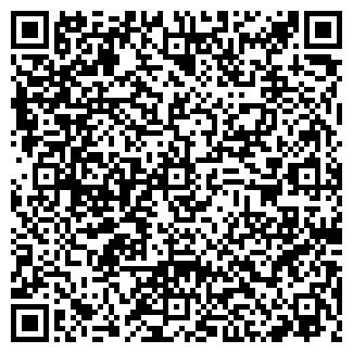 QR-код с контактной информацией организации ХДР ГРУППА