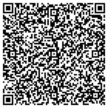 QR-код с контактной информацией организации ИЛЬИНСКИЙ ЖИЛОЙ КОМПЛЕКС УК