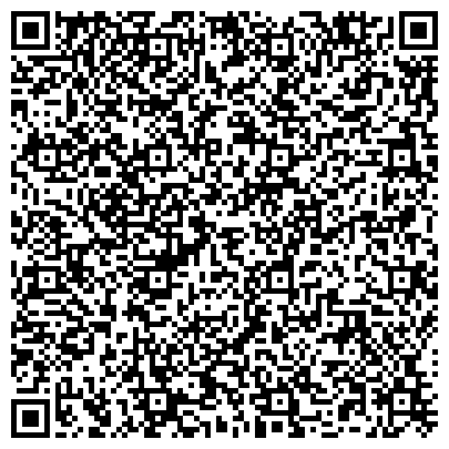QR-код с контактной информацией организации АО «Раменская Управляющая Компания» Центральная информационная диспетчерская АВАРИЙНАЯ служба