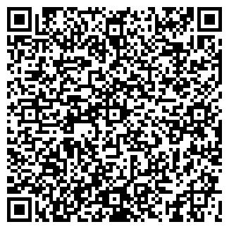 QR-код с контактной информацией организации БУРКУТ