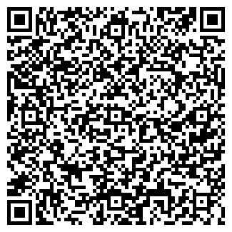 QR-код с контактной информацией организации Участок Вохринка