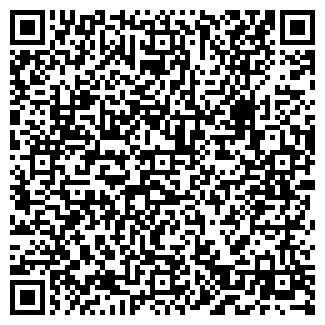 QR-код с контактной информацией организации НОУТБУКINN