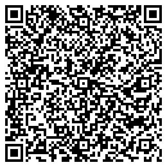 QR-код с контактной информацией организации Участок Фоминское