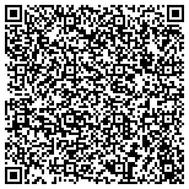 QR-код с контактной информацией организации СЕЛЬСКОГО ПОСЕЛЕНИЯ ВЯЛКОВСКОЕ